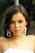 Ukrainian girl looking for marriage