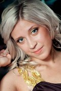 Ukrainian brides looking for marriage